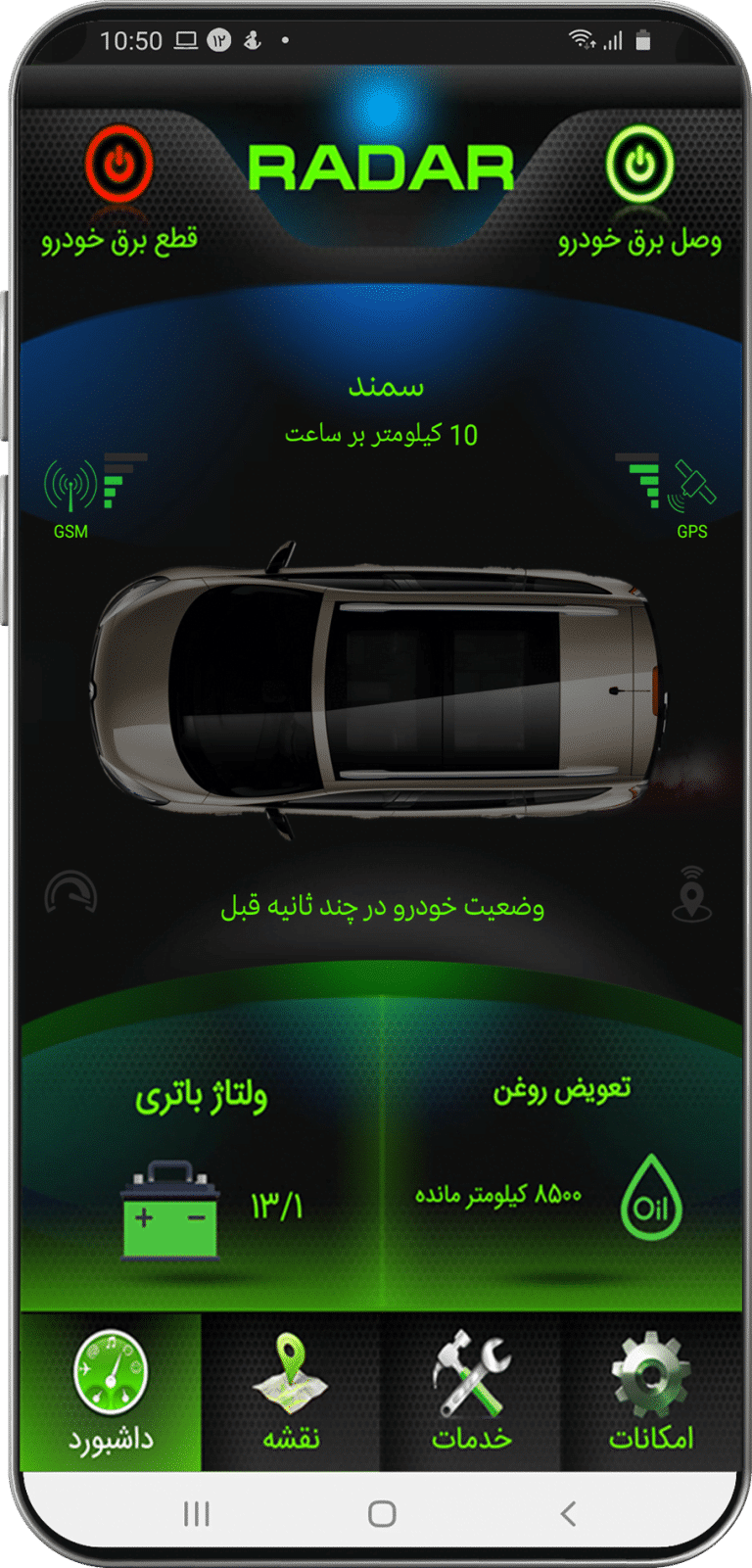 Car-tracker-application-radargps.org