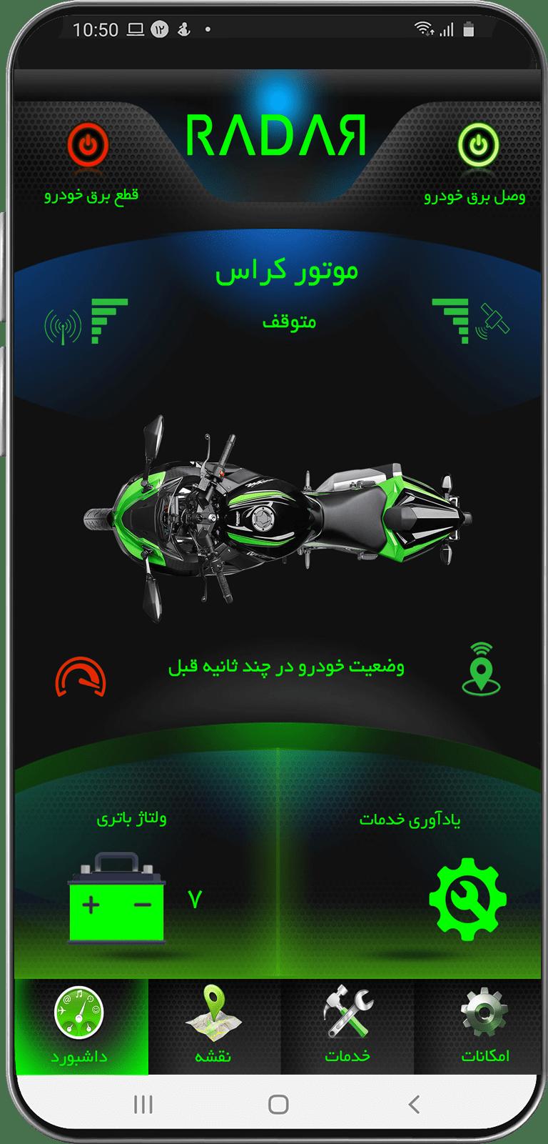 motor_app-min