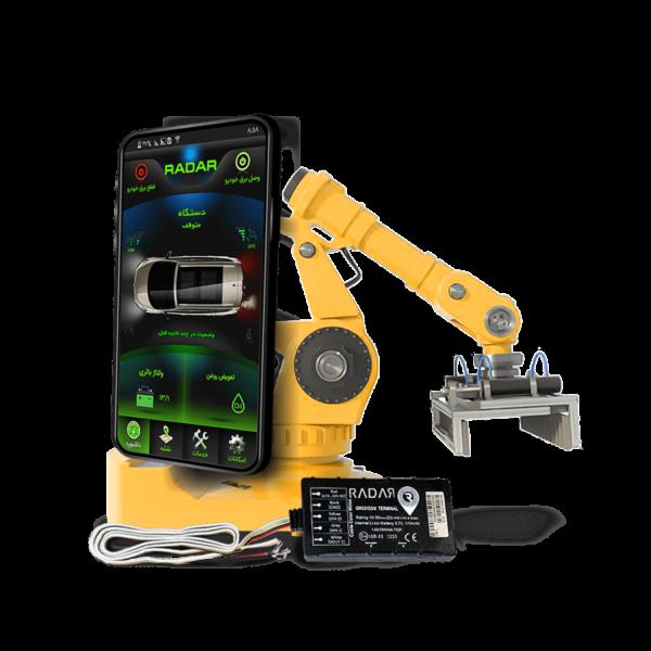 ردیاب تجهیزات و ماشینآلات صنعتی رادار