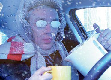 چرا بخاری خودرو خوب گرم نمیکند؟ راه حل آن چیست؟